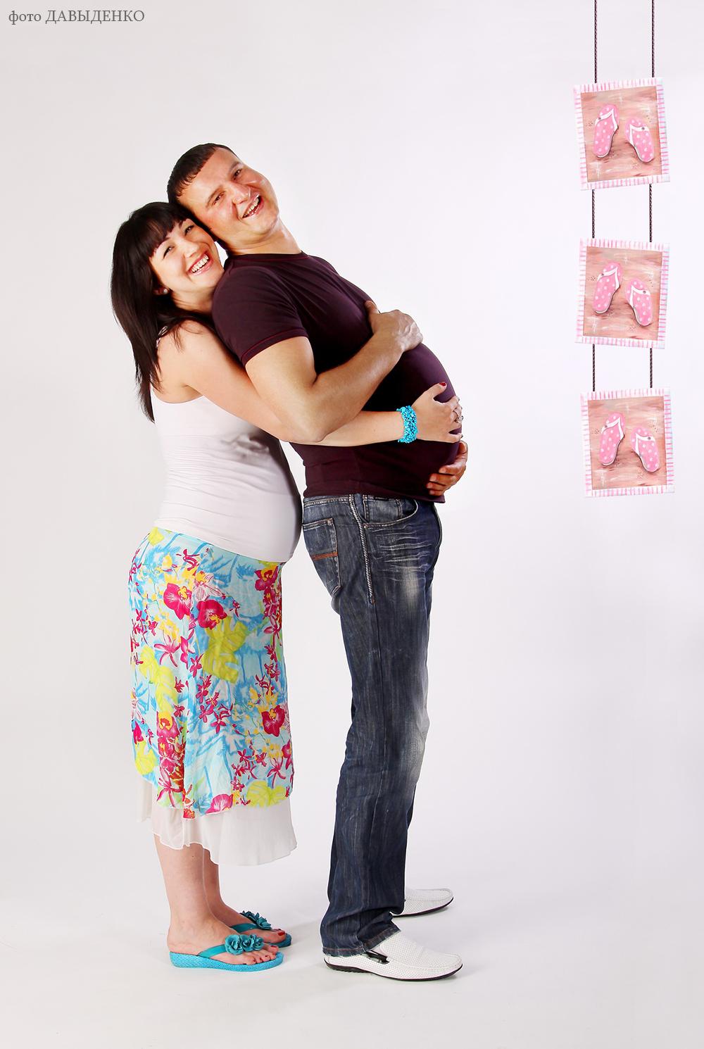 Фотосессия беременных с мужем в студии цена
